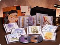ギターがうたう懐かしの歌 CD全10巻【一括払い】