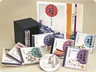 歌謡浪曲の世界 CD全10巻【一括払い】