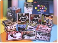 オールナイトニッポン45周年記念スペシャルボックス 音楽CD全8巻+トークCD全3巻【一括払い】