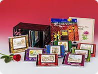愛しのシャンソン CD全10巻【一括払い】