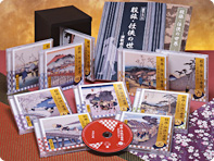 股旅・任侠の世界 演歌傑作選 CD全10巻【一括払い】