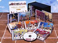 世界のマーチ大全集 CD全10巻【一括払い】