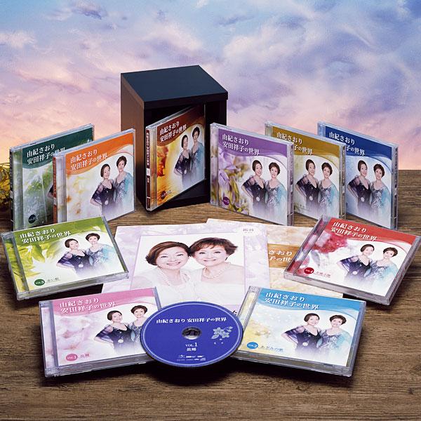 由紀さおり・安田祥子の世界 CD全10巻【一括払い】
