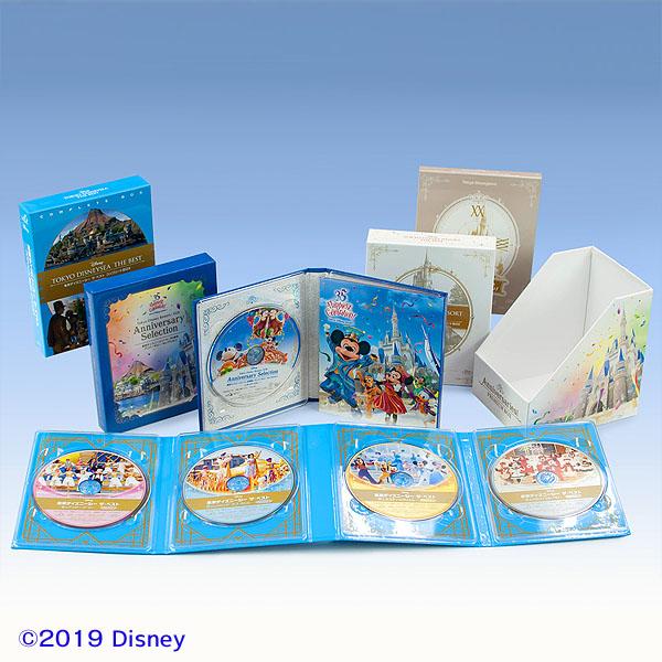 東京ディズニーリゾート プレミアムBOX ブルーレイ全12巻 Anniversaries!