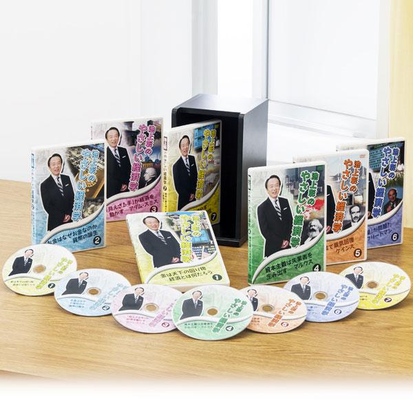 池上彰のやさしい経済学 第一集DVD全7巻 明日がわかる基礎講座【一括払い】