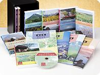 映像版 抒情カラオケ名曲集 DVD全8巻【一括払い】