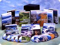 空から見る日本の絶景 DVD全10巻【一括払い】