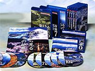 空から見る日本の絶景 ブルーレイディスク全10巻【一括払い】