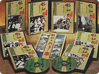 昭和と戦争 DVD全8巻