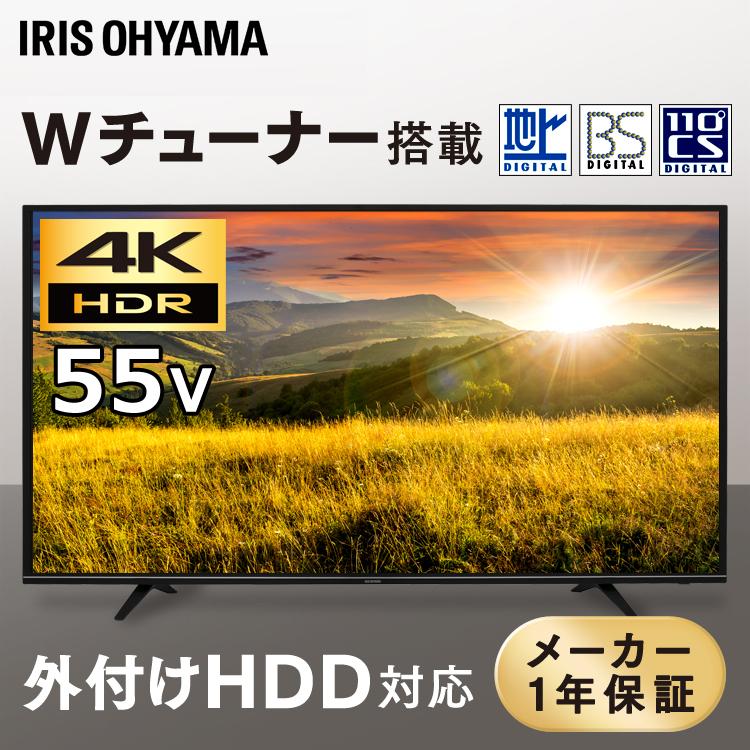 テレビ 55型 録画機能付き 4K 4K対応 高画質 新品 55インチ LT-55A620 液晶テレビ アイリスオーヤマ LUCA ハイビジョンテレビ デジタルテレビ 液晶 デジタル ハイビジョン 地デジ BS CS 新生活 一人暮らし 大型 1年保証 ブラック