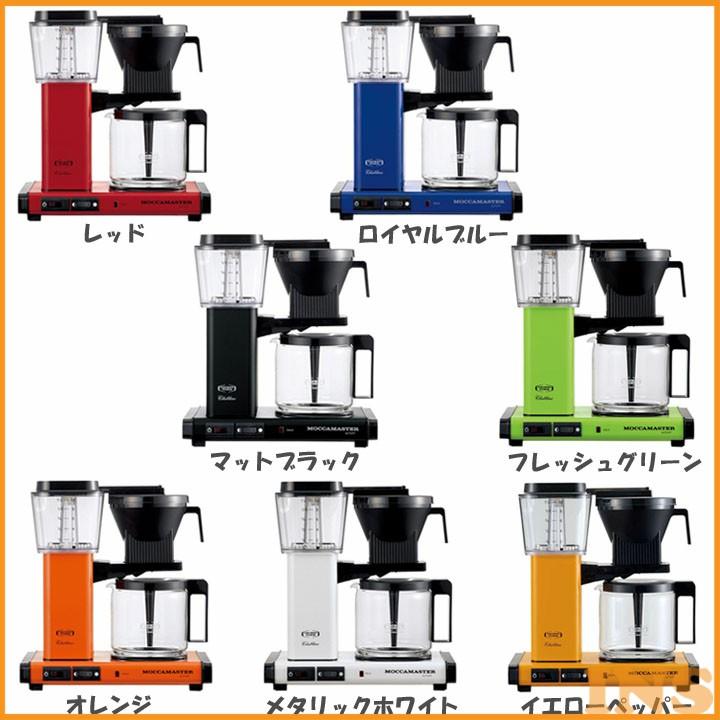 モカマスター コーヒーメーカー コーヒーポッド ドリップコーヒー ガラス ドリップ コーヒーポッドガラス モカマスター 全7色