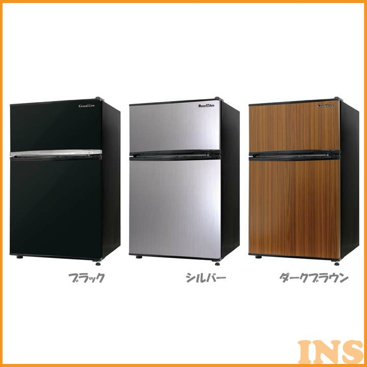 冷蔵庫 2ドア冷凍/冷蔵庫 90L 冷蔵庫 一人暮らし 冷凍庫 左右 単身 2ドア 小型 ブラック・シルバー・ダークブラウン 左右ドア開き 小さい 両開き 小型 冷凍 冷蔵 木目調【D】