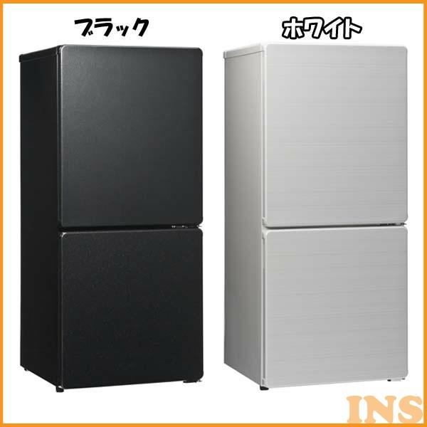 【冷蔵庫 新生活】2ドアファン式冷凍冷蔵庫【保冷 一人暮らし】ユーイング uing UR-F110H-W・UR-F110H-K ホワイト・ブラック 新生活