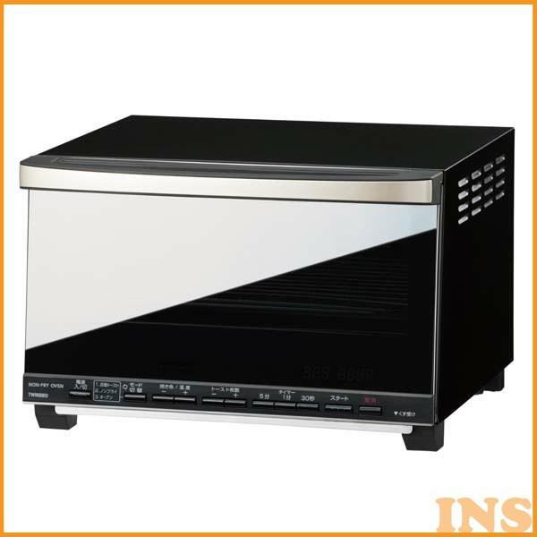 ツインバード(TWINBIRD) ノンフライオーブン TS-D067B ブラック (オーブントースター/ミラーガラス/レシピ付)