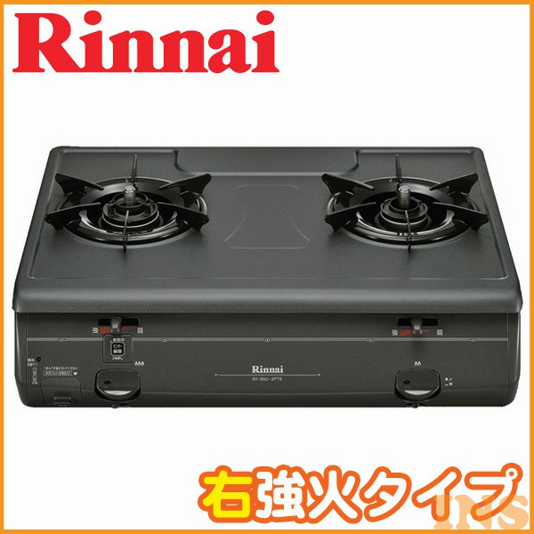 リンナイ テーブルコンロ RT650-2FTSR LPG・13A