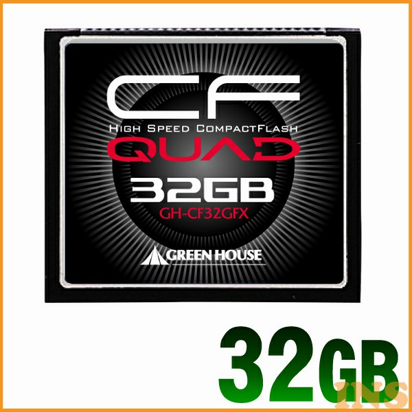 ≪送料無料≫グリーンハウス UDMA5対応コンパクトフラッシュ GH-CF32GFX 32GB