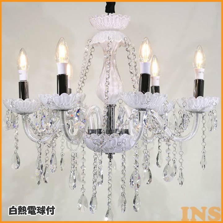 白熱電球付シャンデリア アルテミス6灯 ホワイト 624043 ライト 天井照明 chandelier 白熱電球つき アクティ 【D】
