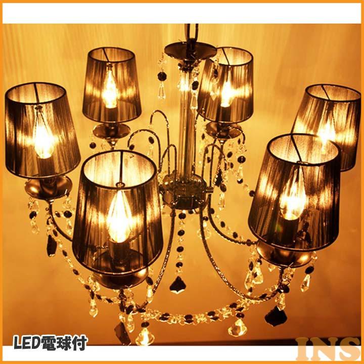 LED電球付引掛シーリングシャンデリア モーツァルト8灯 ブラック 6240101 ライト 天井照明 chandelier LED電球つき アクティ 【D】