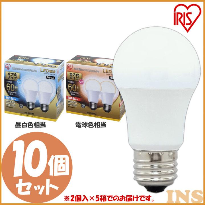 LED電球 E26 全方向タイプ 60W形相当 昼白色相当 LDA7N-G/W-6T52P 10個セット アイリスオーヤマ