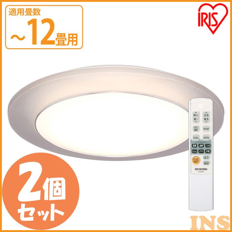 【2個セット】LEDシーリングライト 間接照明 12畳 調色 CL12DL-IDR LED シーリングライト シーリング 照明 ライト LED照明 天井照明 メタルサーキット 調光 節電 ダイニング 寝室 アイリスオーヤマ