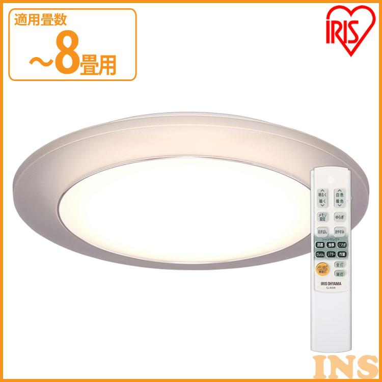 LEDシーリングライト 間接照明 8畳 調色 CL8DL-IDR LED シーリングライト シーリング 照明 ライト LED照明 天井照明 メタルサーキット 調光 節電 ダイニング 寝室 アイリスオーヤマ