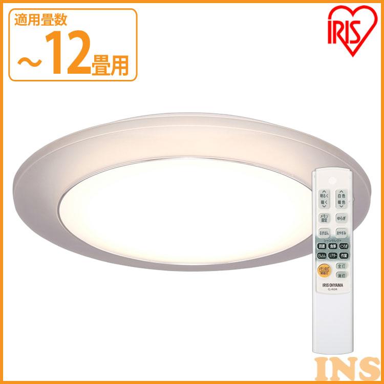 LEDシーリングライト 間接照明 12畳 調色 CL12DL-IDR LED シーリングライト シーリング 照明 ライト LED照明 天井照明 メタルサーキット 調光 節電 ダイニング 寝室 アイリスオーヤマ