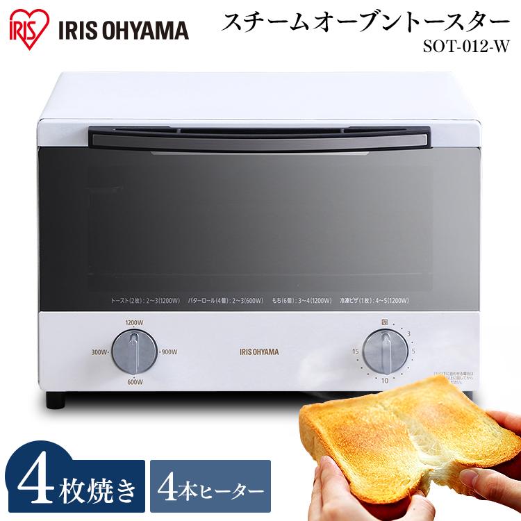 トースター 4枚 おしゃれ スチーム スチームオーブントースター 4枚焼き ホワイト SOT-012-W オーブントースター トースター スチーム オーブン トースト パン焼き パン ブレッド Bread 朝食 家電  4枚 アイリスオーヤマ[cho]