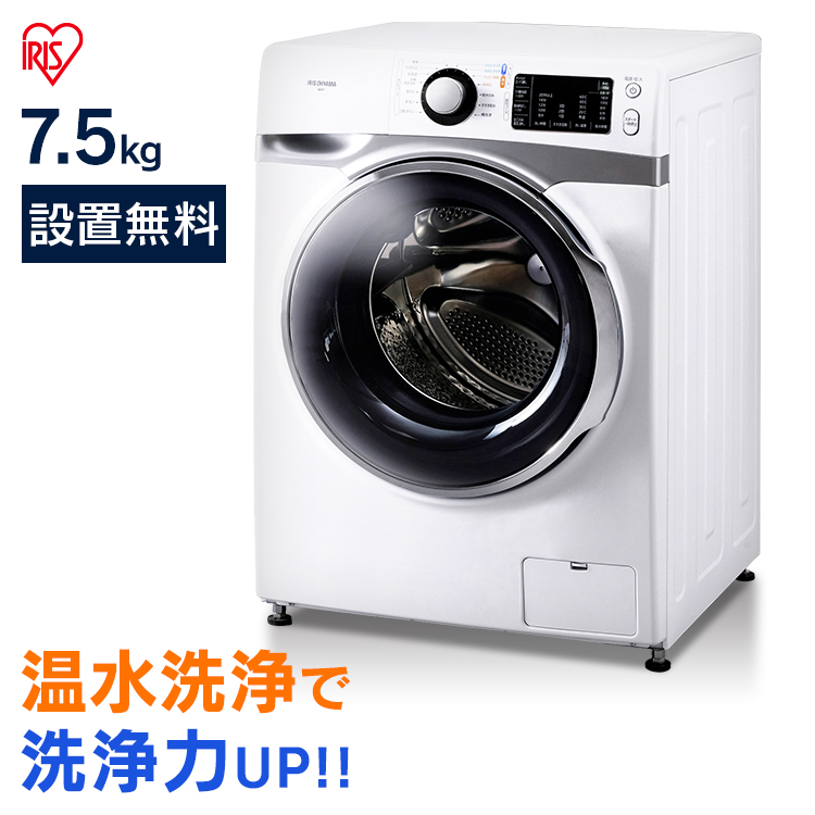 ドラム式洗濯機 FL71-W/W HD71-W/S