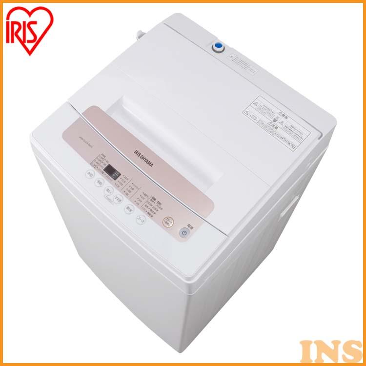 全自動洗濯機 5.0kg IAW-T502E-WPG 全自動 洗濯機 5.0kg 一人暮らし ひとり暮らし 部屋干し きれい キレイ senntakuki 洗濯 せんたく 毛布 洗濯器 せんたっき ステンレス槽 アイリスオーヤマ