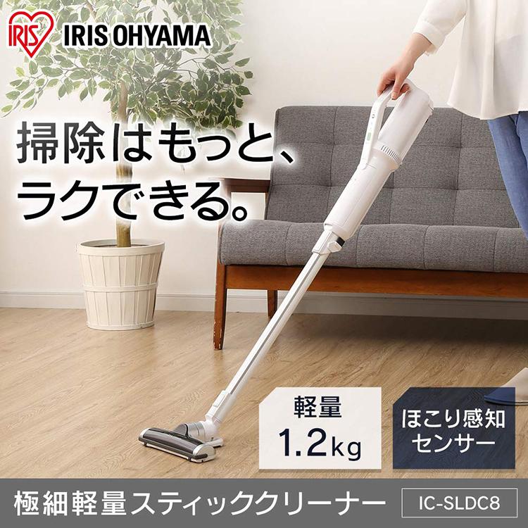 階段掃除が楽々!コードレスで軽量、掃除機のおすすめはどれ?