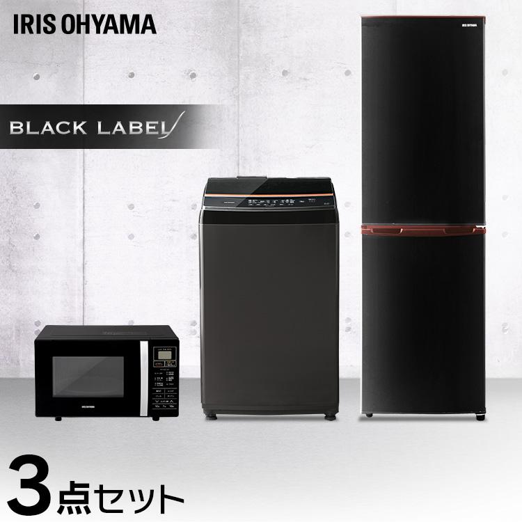 家電セット 一人暮らし 新品 3点セット アイリスオーヤマ 冷蔵庫 162L / 洗濯機 8kg / オーブンレンジ 16L 新生活 ひとり暮らし 家電 セット 冷蔵庫 小型 2ドア 電子レンジ オーブン おしゃれ