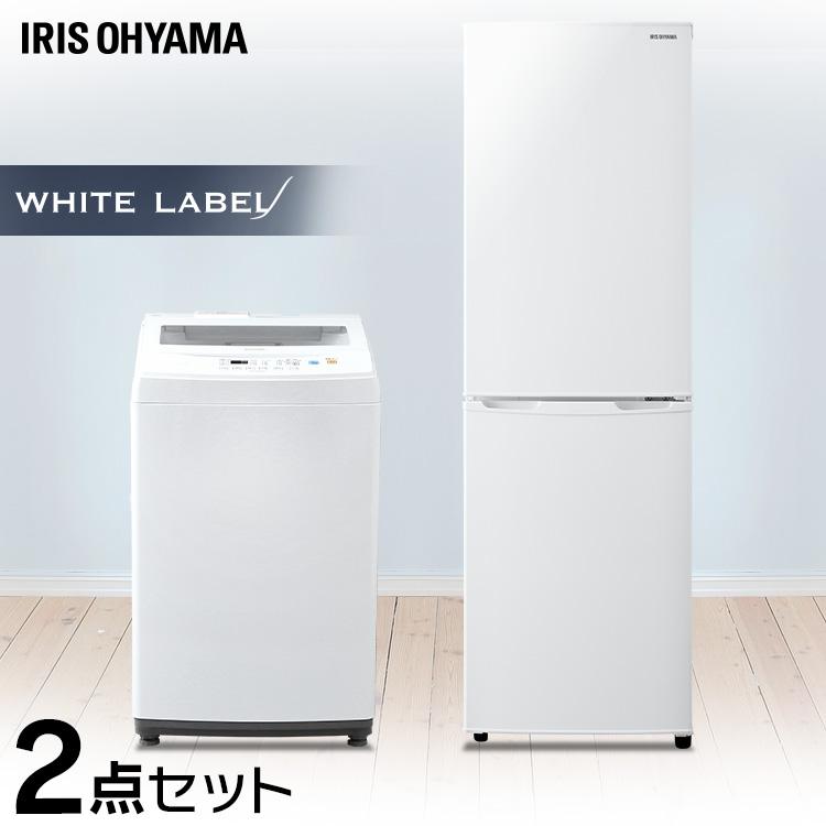 家電セット 一人暮らし 新品 2点セット アイリスオーヤマ 冷蔵庫 162L / 洗濯機 7kg 新生活 ひとり暮らし 家電 セット 冷蔵庫 小型 2ドア おしゃれ
