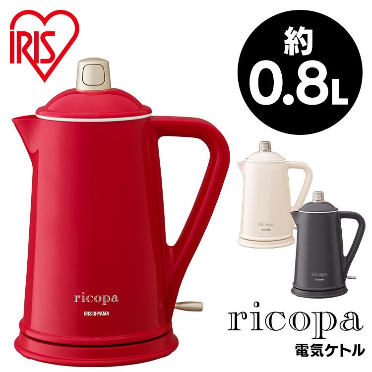電気ケトル ricopa リコパ りこぱ お気にいる 電気ポット ケトル 湯沸かし器 かわいい 全品送料無料 おしゃれ 湯沸かし ホワイトアイボリー ステンレス レッド IKE-R800-R グレー アイリスオーヤマ 0.8L IKE-R800-WC IKE-R800-H