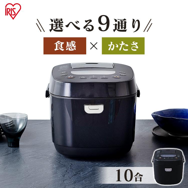 炊飯器 炊飯ジャー 炊飯 ブランド買うならブランドオフ ジャー 10合 銘柄炊き 炊き分け 洗える 日本産 保温 タイマー 送料無料 RC-ME10-B ブラック 一升 \新商品 ジャー炊飯器10合 アイリスオーヤマ