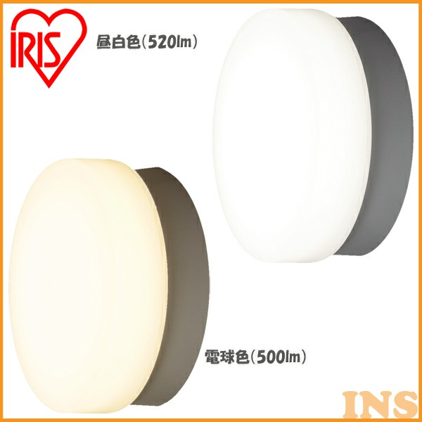 LEDポーチ灯 浴室灯 丸型 昼白色 520lm 電球色 500lm LED led ポーチ灯 浴室 玄関 アイリスオーヤマ 照明 CL5N-CIPLS-BS CL5L-CIPLS-BS