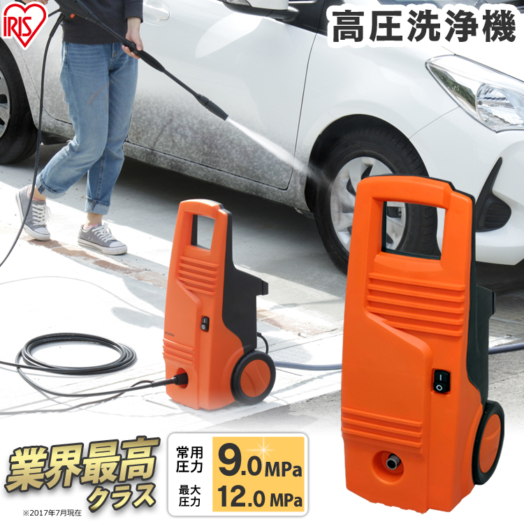 高圧洗浄機 10点セット FBN-601HG-D アイリスオーヤマ高圧洗浄機 清浄機 業界最高圧力 アイリス 大掃除 年末掃除 洗車 外壁掃除 換気扇掃除
