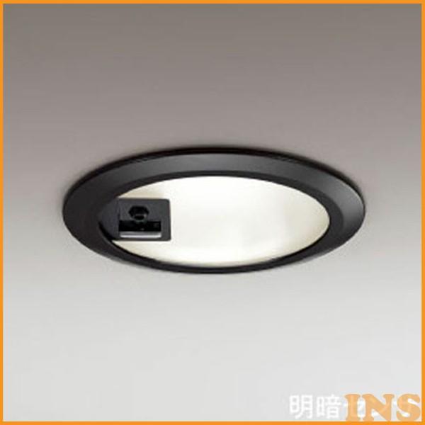 オーデリック(ODELIC) 明暗センサー付き ダウンライト(軒下用) ブラック OD062615 電球色