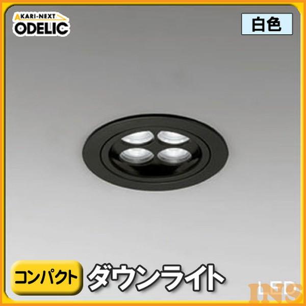 オーデリック(ODELIC) LEDダウンライト OD262327 白色タイプ