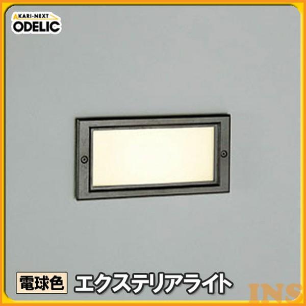 ≪送料無料≫オーデリック(ODELIC) エクステリアライト OG043411 電球色