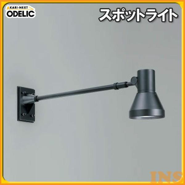 ≪送料無料≫オーデリック(ODELIC) スポットライト OG044138