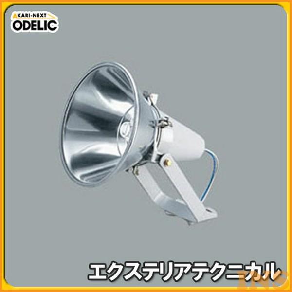 オーデリック(ODELIC) エクステリアテクニカル OG230101