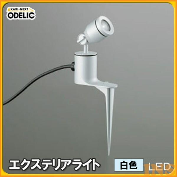 オーデリック(ODELIC) エクステリアライト OG254011 白色タイプ