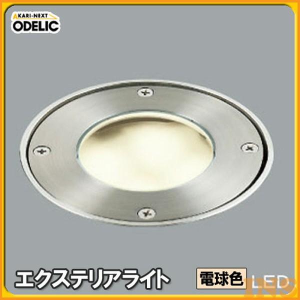 ≪送料無料≫オーデリック(ODELIC) エクステリアライト OG254019 電球色タイプ