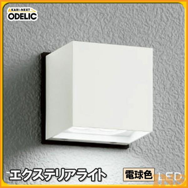 ≪送料無料≫オーデリック(ODELIC) エクステリアライト OG254032 電球色タイプ