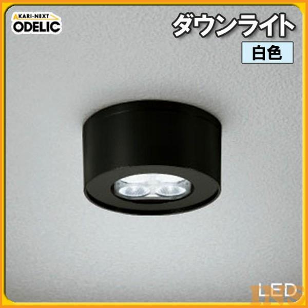 オーデリック(ODELIC) ダウンライト OG254043 白色タイプ