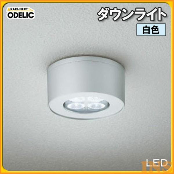 オーデリック(ODELIC) ダウンライト OG254045 白色タイプ