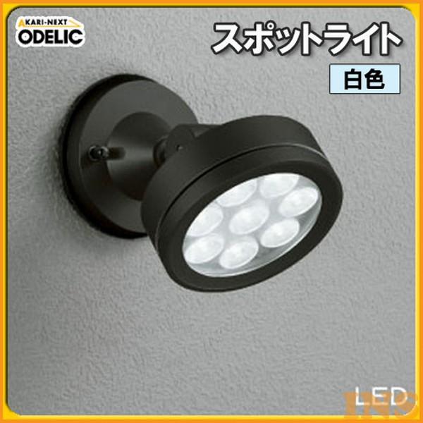 ≪送料無料≫オーデリック(ODELIC) スポットライト OG254081 白色タイプ