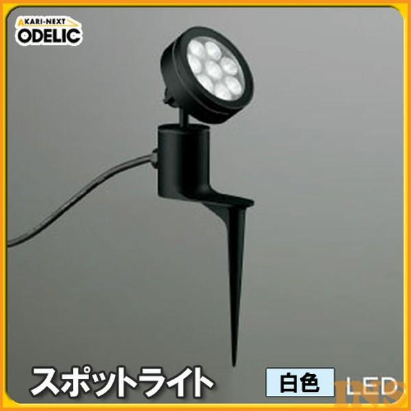 オーデリック(ODELIC) スポットライト OG254093 白色タイプ