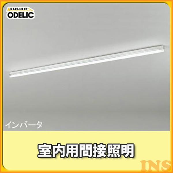 オーデリック(ODELIC) 室内用間接照明 OL015193