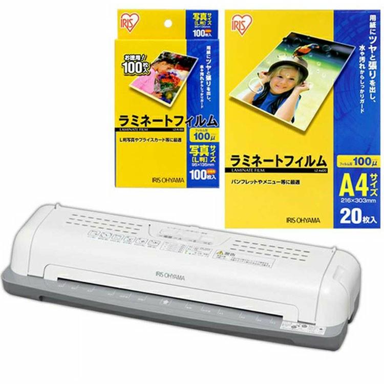 ラミネーター A3対応 LTA32W+ラミネートフィルムLZ-A420(A4サイズ・20枚入)+写真Lサイズ(100枚入)セット アイリスオーヤマ